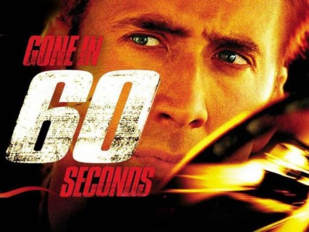 60-segundos