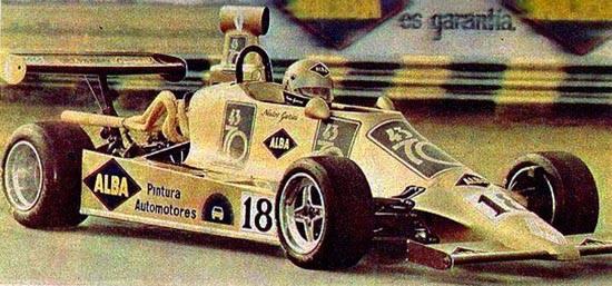 GURINI 1985 MARPLA