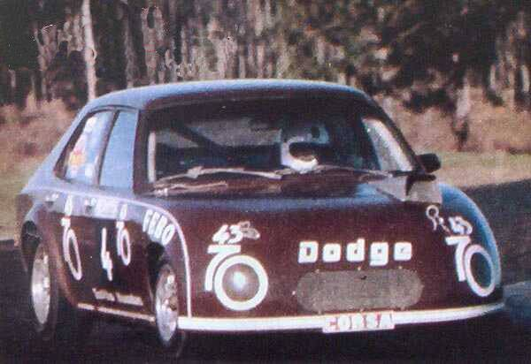 1 ruben di palma el pinar 1981
