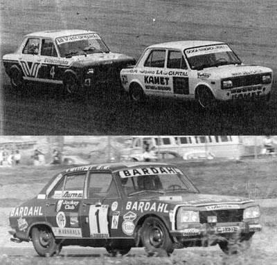 5 serafini bahia 1976