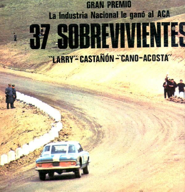 1 GRAN PREMIO ESTANDAR 1969