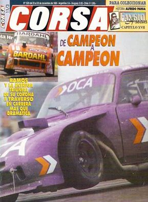 5 campeon a campaon 1995